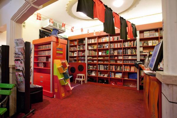 kinodvor_bookshop01_nadazgank